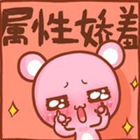 情侣头像一左一右萌:我的眼泪是你看不见的伤心_女尔dē虚伪、骗