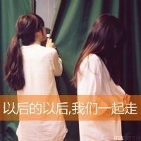 qq文字头像:寂�S�c�� CENG JING NIAN_^、 沫凌泪。
