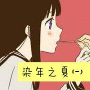 经典超萌卡通带字QQ情侣头像