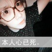 个性潮流男生带字QQ头像图片